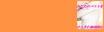 レディーズプエラリア99% ブログバナー 2